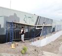 На набережной Упы появится 140-метровое граффити