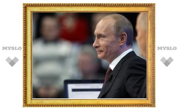"""""""Ведомости"""" рассказали о репетиции """"прямой линии"""" в Пикалево и Тольятти"""