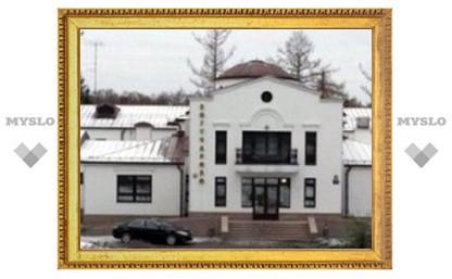 Резиденцию тульского губернатора продали