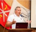 Дмитрий Рогозин отметил фильм «Первого Тульского» о Тульском оружейном заводе