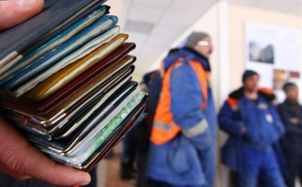 Новости про регистрацию иностранных граждан регистрация временная в паспортном столе