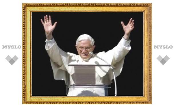 Папа Римский призвал священников пользоваться интернетом