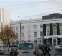 Центральный Банк РФ по Тульской области лишился статуса «управление»