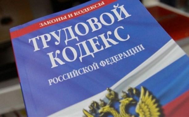 Бывший гендиректор Товарковского сахарного завода задолжал работникам более семи миллионов рублей