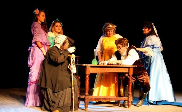 Театры «МЫ» и «Этюд» стали лауреатами фестиваля любительских коллективов «Театральное многообразие»