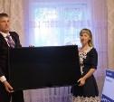 Молодожены из Киреевска получили подарок от губернатора
