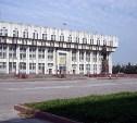 Проект нового Устава Тульской области принят в первом чтении