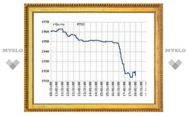 Экономика США разочаровала российские биржи