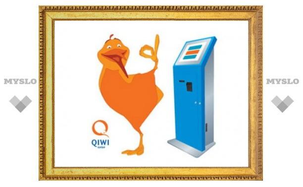 """QIWI перестанет принимать платежи для """"Яндекс.Денег"""""""