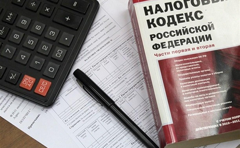 Для предпринимателей Тульской области установили пониженные ставки налогов