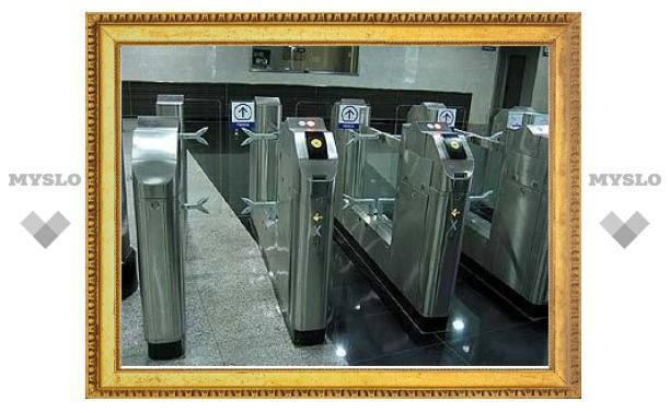 В Москве приговорили банду изготовителей поддельных проездных на метро
