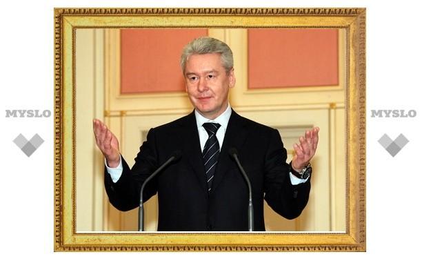 Собянин пообещал спасти Москву от банкротства