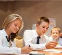 Тульских школьников научат вести бизнес