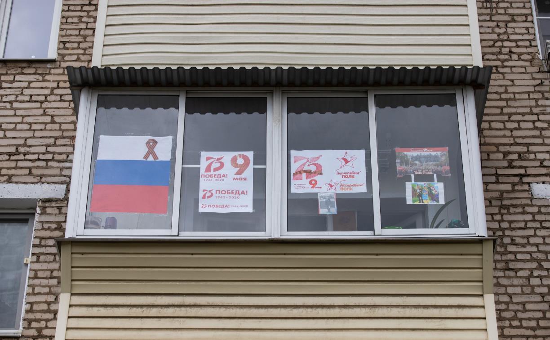 Флаги, георгиевские ленты, фотографии: Туляки украсили «Окна Победы»