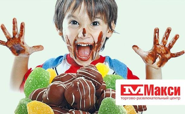 ТРЦ «Макси» приглашает на День сладкоежки