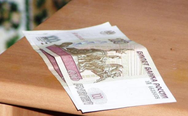 """Депутат ЛДПР хочет пометить 100-рублёвую купюру знаком """"18+"""""""
