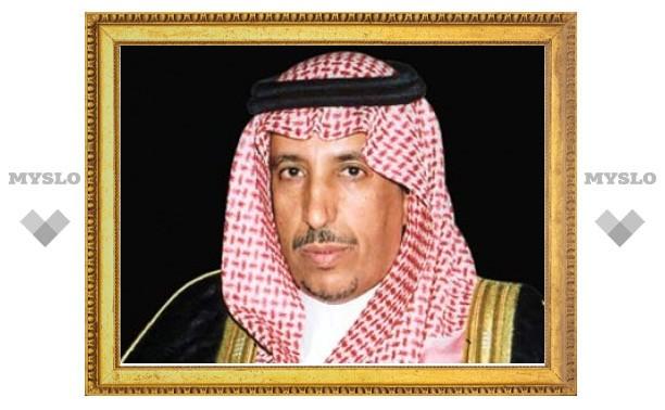 Королевская семья Саудовской Аравии вложится в Россию