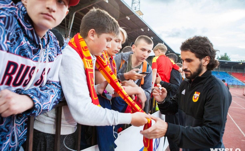 Болельщиков приглашают на встречу с тульским «Арсеналом»