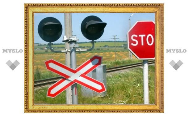 В тульском Криволучье отремонтируют железнодорожный переезд