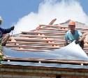Тульская область вышла в лидеры по программе капремонта многоквартирных домов