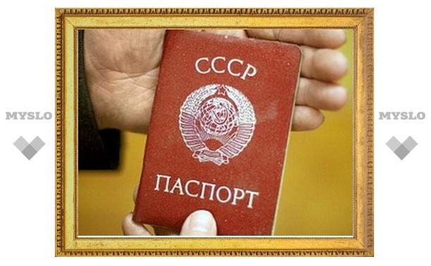 """Жительница области отказалась от """"дьявольского"""" паспорта"""