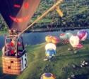 Юные тульские воздухоплаватели отличились в небе Пермского края