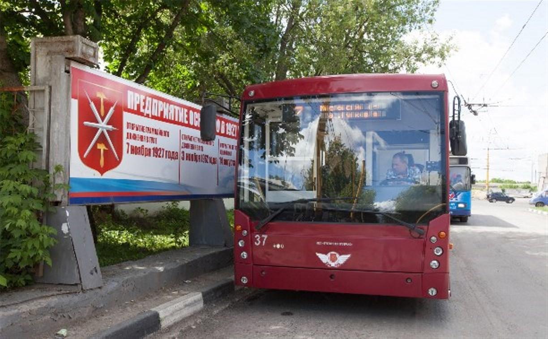 Начальник управления транспорта и дорожного хозяйства Тулы ответил на вопросы туляков