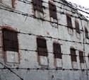 В Туле судят сотрудников колонии, случайно выпустивших заключенного на 4 месяца раньше положенного срока