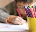 Психологию в школах начнут преподавать с третьего класса