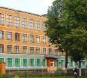 30 сентября Роспотребнадзор выйдет с проверкой в центр образования №2 города Донской
