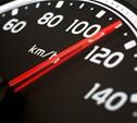 Отменена ответственность за превышение скорости на 20 км/час