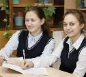 Гранты талантливым выпускникам школ начнут выдавать с 2015 года