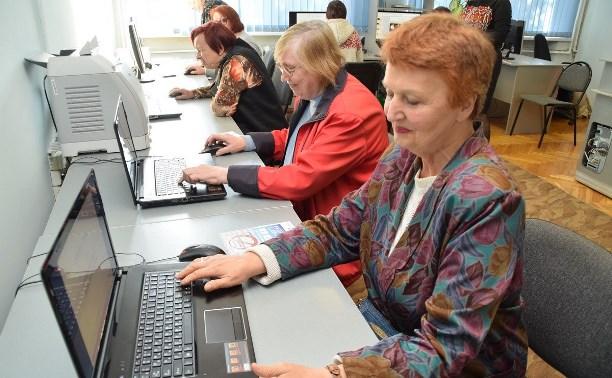 «Ростелеком» разработал новые разделы учебной программы «Азбука интернета»