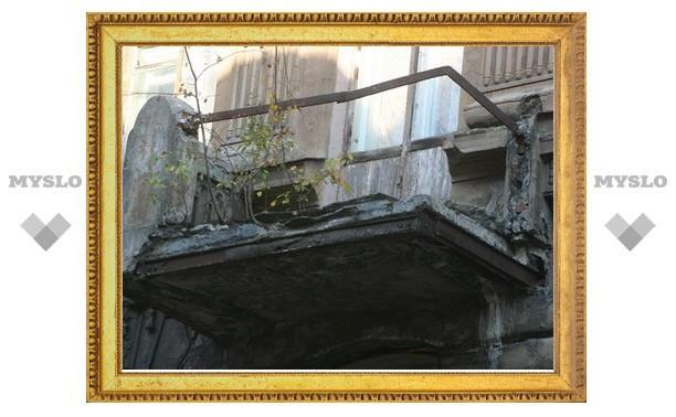 На ремонт балконов в Туле выделят 400 тысяч рублей