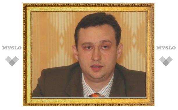 Бывший главный юрист Тульской области оправдан