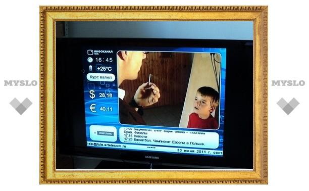 Дом.ru предлагает тулякам Домашний телегид