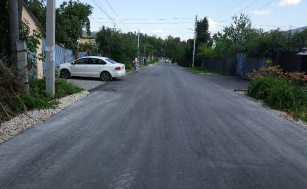 В Туле отремонтировали дороги на ул. Горняцкой и ул. Железняка
