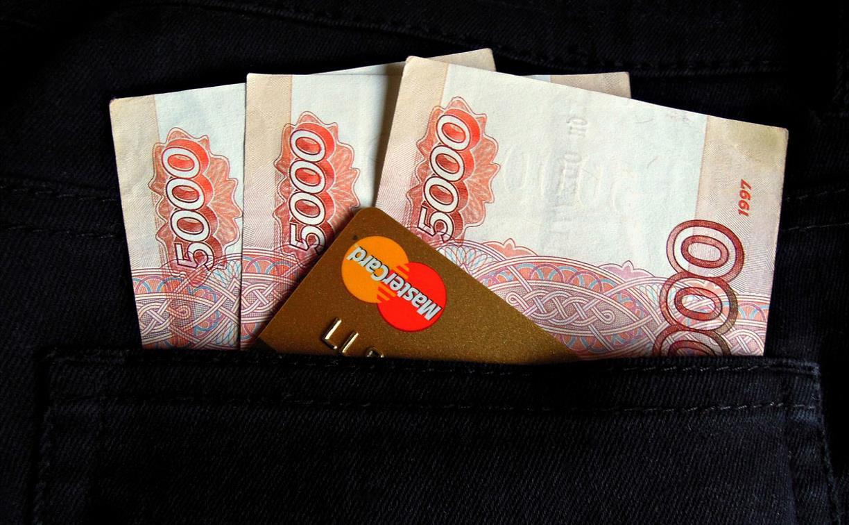Тулячка забыла в банкомате деньги: к забравшему их мужчине пришла полиция
