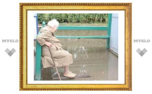 Наводнение в Туле!