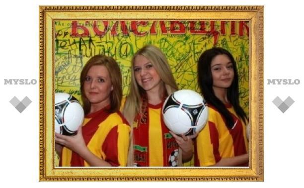 "Выбираем «Мисс ""Арсенал"" - 2012»!"