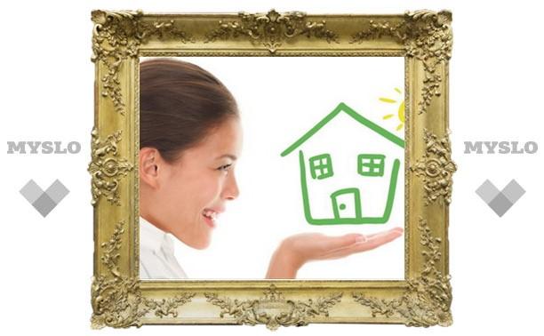 Лучшее время для покупки жилья