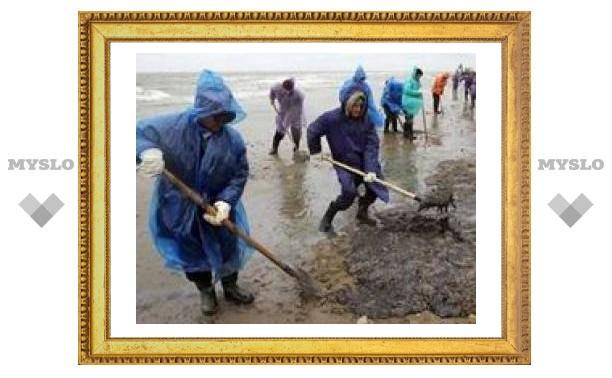 Ущерб Керченскому проливу оценили в 1,5 миллиарда долларов