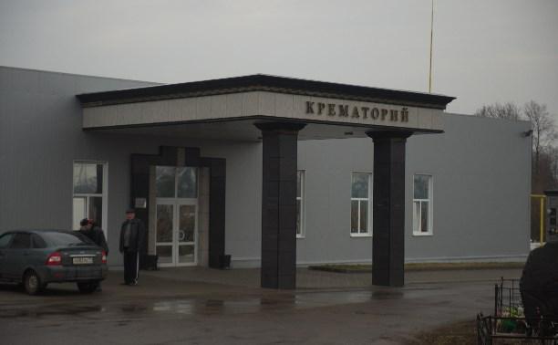 В Туле третий год работает крематорий европейского уровня