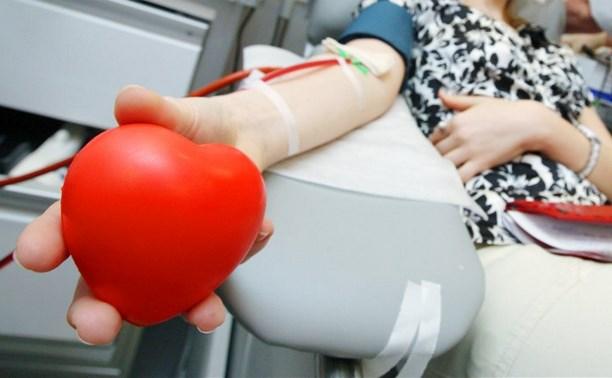 Туляков приглашают сдать кровь в честь Дня влюблённых
