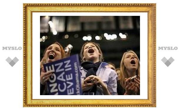 """""""Супервторник"""" в США : более 20 штатов выбирают кандидатов"""
