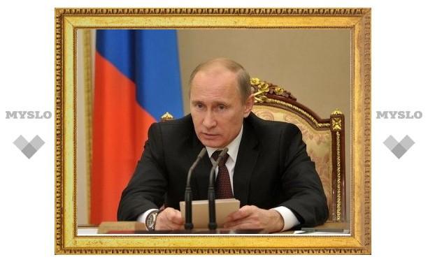 Путин предложил вернуть нормы ГТО