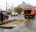 В Туле улица Советская перекрыта в сторону центра из-за порыва водопровода