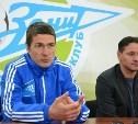 Булатов и Аленичев сыграли вместе в матче ветеранов «Спартака» и «Динамо»