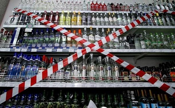 В день матча «Арсенала» с «Енисеем» в центре Тулы запретят продавать спиртное