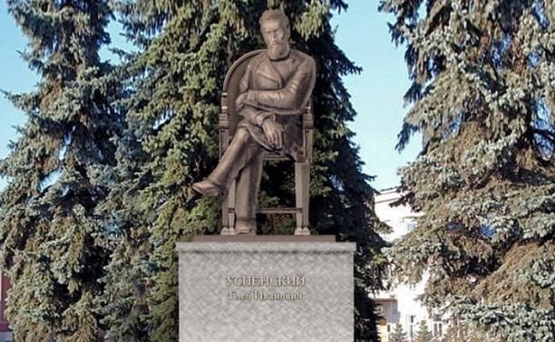 28 октября состоится торжественное открытие памятника Глебу Успенскому